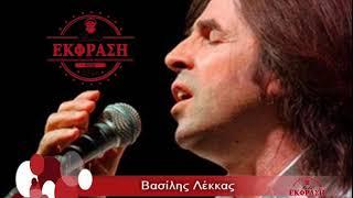 2-8-2019 Λέκκας Βασίλης  ΕΚΦΡΑΣΗ97