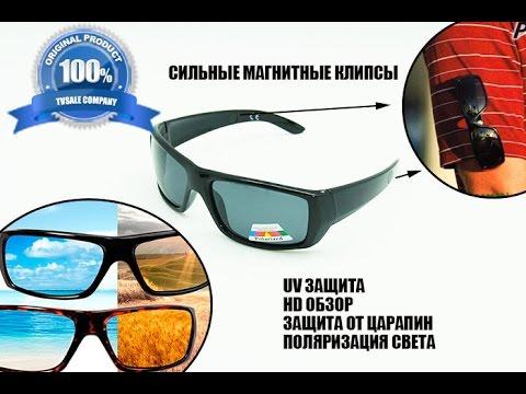 Солнцезащитные очки. В интернет-магазине lens for you представлены мужские и женские брендовые солнцезащитные очки, в том числе коллекция 2017 года. У нас вы можете заказать оригинальные солнечные очки с доставкой по всей россии. Так же вы можете приехать и купить понравившиеся очки.