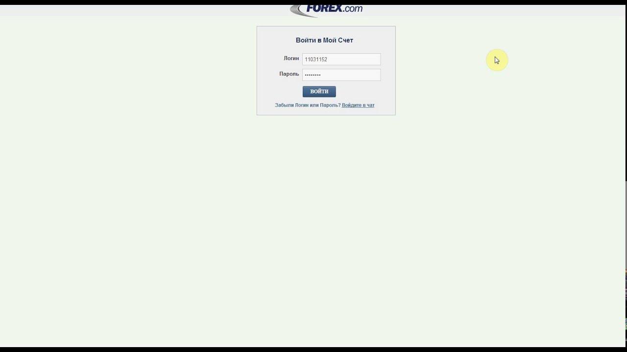 Примеры заработка форекс работа такси онлайн