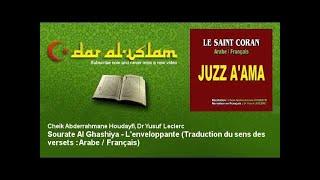 Cheik Abderrahmane Houdayfi, Dr Yusuf Leclerc - Sourate Al Ghashiya - L'enveloppante