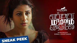 ENNAI MATRUM KADHALE - Sneak Peek | Alya Manasa | Sanjeev