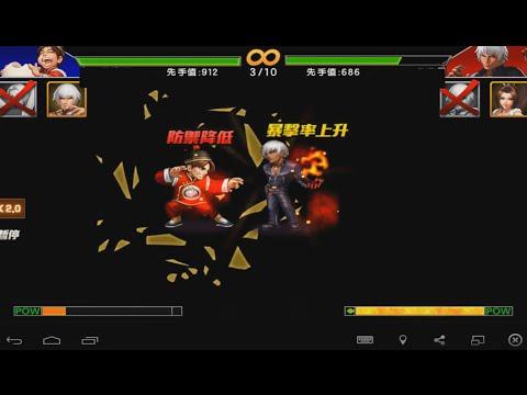 拳皇98 終極之戰OL-純粹爆力-K-.爭霸秒殺實錄
