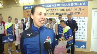 2019-10-23 г. Брест. 21 турнир по волейболу. Новости на Буг-ТВ. #бугтв