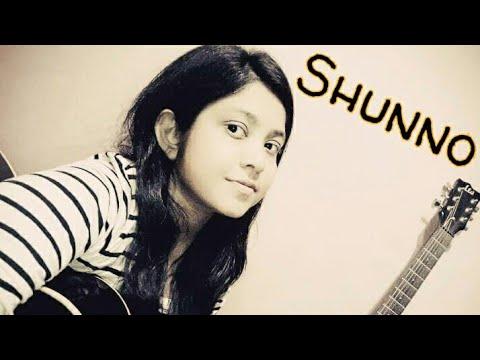 Rajahin Rajjo | Shunno | Cover by tumpA  |