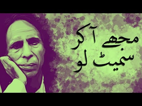 Jaun Elia | Dil Ne Kiya Hai Qasd-e-safar Ghar Samet Lo | Best Ghazal Of Jaun Elia