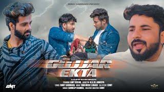 GUJJAR EKTA ||Official Song 2021||Rohit Sardhana||8595551552||Sandeep Chandel||Amit Gujjar