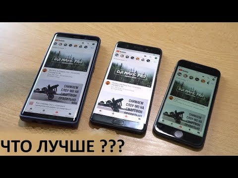 Samsung Galaxy Note 8 vs Note 7 vs Apple iPhone 7 за что мне все это хосспади??? #GalaxyNote8