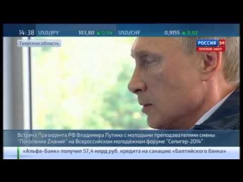 Russian President Vladimir Putin denies historically distinct Ukrainian nation
