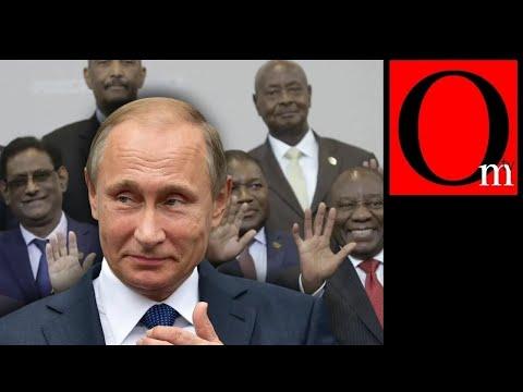 Африканские грабли. Зачем Путин тащит Россию в Африку?