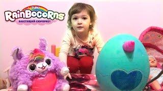Игрушка для девочек RainBoCoRns surprise (Реинбокорнс). Ника в магазине игрушек.
