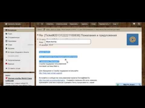 Вход на сайт ВКонтакте, Одноклассники, Фейсбук,