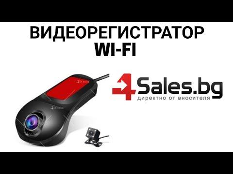 Камера Ото N6 с двойна леща и рекордер wifi за наблюдение и задно виждане AC75 5