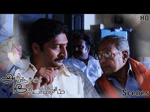 Arinthum Ariyamalum Tamil Movie | Scene | Prakash Raj Take Government Contract