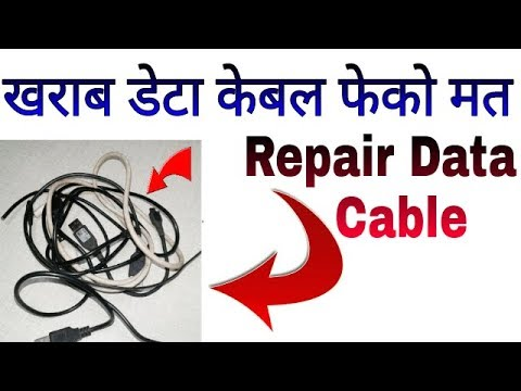 How to Repair Data Cable? !! At Home !!