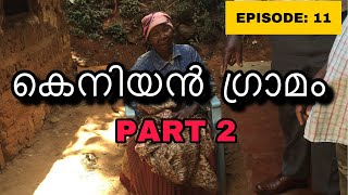 KERALA to AFRICA// EP 11 // African village life PART 2