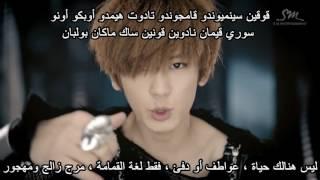 EXO - MAMA - Arabic sub + نطق