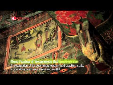 [TV ZONE] Mural Paintings in Yeongsanjeon Hall of Tongdosa Temple - Dedication to Buddha