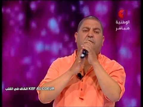abderrahman chikhaoui mp3