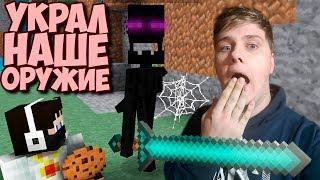 Minecraft [date_a_live 2] #8 - Эндермен-грабитель о.О