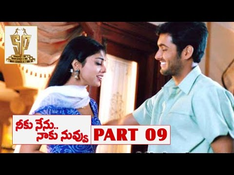 Neeku Nenu Naaku Nuvvu Telugu Full Movie | Part 9 | Uday Kiran | Shriya | Suresh Productions