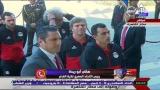 الحريف - أول تعليق من هاني ابوريدة بعد خسارة النهائي امام الكاميرون وأزمة اللاعب الموقوف
