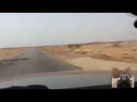Khartoum 2 Atbara