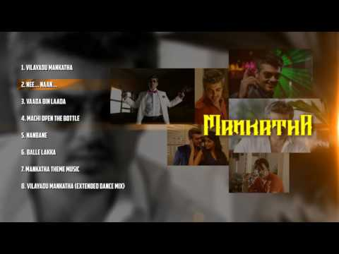 Mankatha - Tamil Music Box