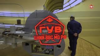Русское оружие будущего. Сделано под контролем ГУВ