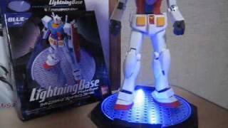 Lightning Base - Bandai