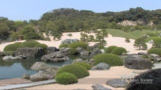 足立美術館・島根県  Adachi Museum Garden JAPAN 日本