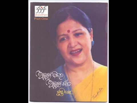 Baalighara Bhaangi Keun Eka Sangi,TRUPTI DAS- Abhula Dinara Abhula Gita..