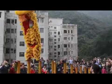 Lion Dance at Bamboo Grove - 2013