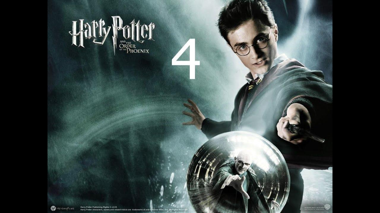 Гарри Поттер и Орден Феникса Прохождение Часть 4 - YouTube