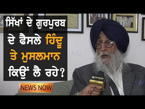 Simranjit Singh Mann ਨੇ ਭਾਰਤ-ਪਾਕਿ ਦੀਆਂ ਬੈਠਕਾਂ `ਤੇ ਚੁੱਕੇ ਸਵਾਲ | NEWS Now