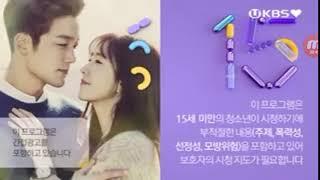 KBS HEART 15세 연령고지(2019.05.03,태양의 계절)