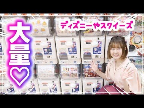 UNBOXING JAPANESE GACHA GACHA- DISNEY and SQUISHY