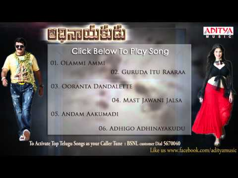 Adhinayakudu Movie Full Songs || Jukebox ||  Balakrishna || Lakshmi Rai