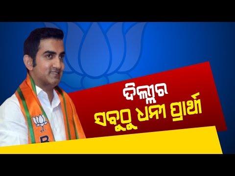 Gautam Gambhir Holds Road Show As BJP Candiate From East Delhi