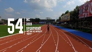 "Sports Day 2019 ""We Are MC Infinity Unity"" Day-2 (ช่วงบ่าย)"