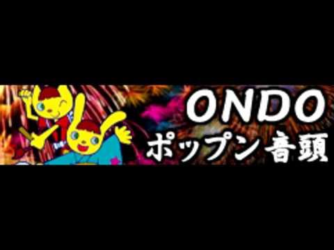 ONDO 「ポップン音頭」