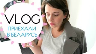 видео Экскурсии туры в Минске по Беларуси Белоруссии цены