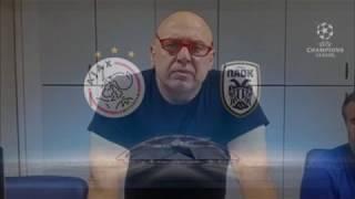 Ραπτόπουλος ανάλυση Άγιαξ-ΠΑΟΚ «Χασάπης ο Διαιτητής. Με τρέλανε ο ΠΑΟΚ»