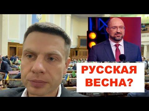 Зеленский разворачивает Украину к России. На Банковой активно обсуждают подачу воды в Крым.