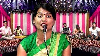 विवाह की बेला में माँ बेटी की आत्मा रो रो के आंसुओं से दर्द भरा बुंदेली विदाई गीत | सविता यादव