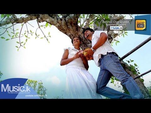 Belihul Oyata Udin - Niroshani Piyasena - www.Music.lk