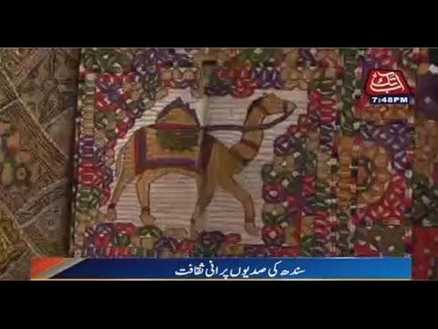 Centuries old culture of Sindh