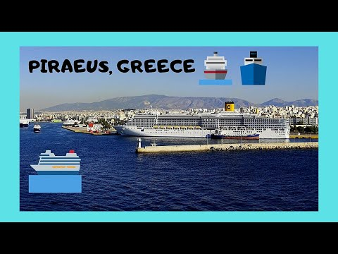 GREECE, views of entering the large PORT of PIREAS (PIRAEUS, Πειραιάς)