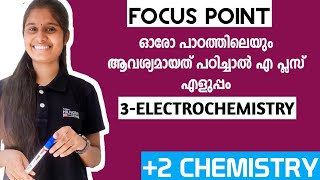 PLUS TWO CHEMISTRY FOCUS POINT QUESTIONS|MALAYALAM|QUICK REVISION|ELECTROCHEMISTRY FOCUS POINT