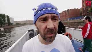 Группа Ленинград - Лето