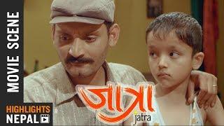 बिपिन कार्की लाई हेला    JATRA   Nepali Movie Clip   Bipin Karki   Barsha Raut   Rabindra Baniya